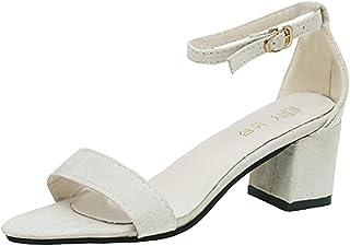 LuckyGirls Sandalias Mujer Chancleta Verano Moda Color Puro Cómodos Casual Zapatos de Tacón 5.5cm Chanclas Zapatillas de Punta Abierta