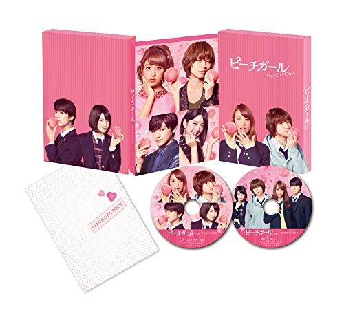 ピーチガール 豪華版(初回限定生産) [Blu-ray]