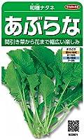 サカタのタネ 実咲野菜2871 あぶらな 和種ナタネ 00922871