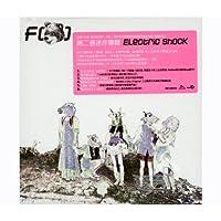2nd Mini Album - Electric Shock (台湾盤)