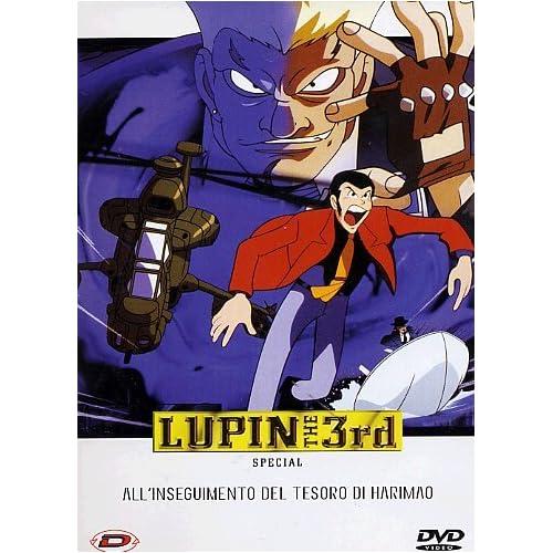 Lupin Iii - All'Inseguimento Del Tesoro Di Harimao