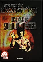 Shaolin Iron Fist Collection - Disciple of Shaolin