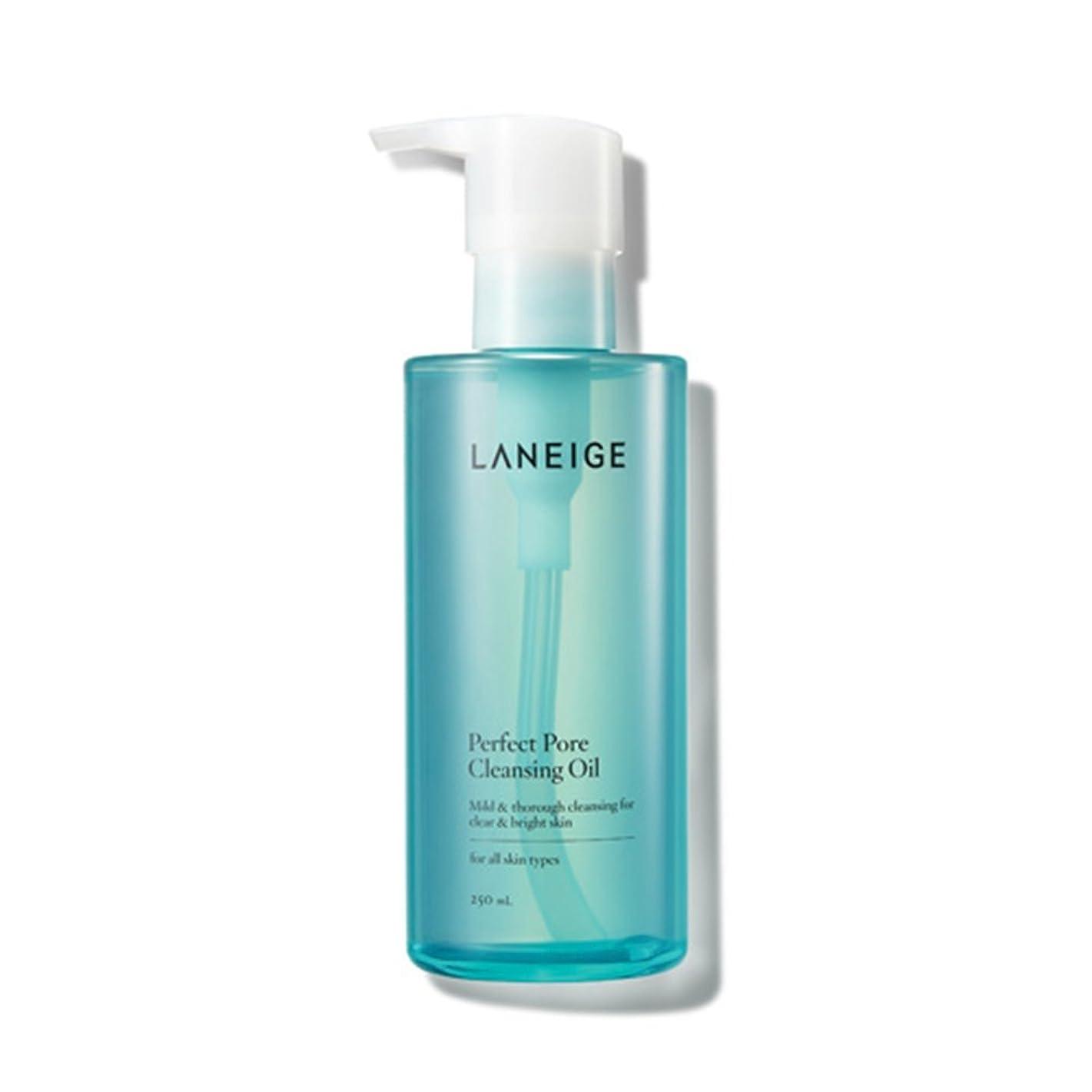 道路不屈箱[ラネージュ/ LANEIGE] ラネージュ パーフェクトポア クレンジングオイル 250ml/ Perfect Pore Cleansing Oil +[Sample Gift](海外直送品)