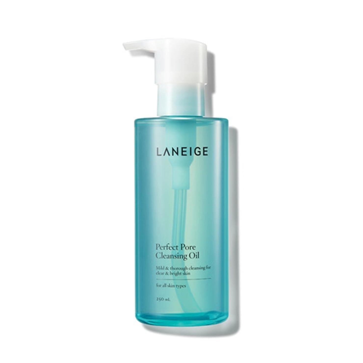 みたっぷり海賊[ラネージュ/ LANEIGE] ラネージュ パーフェクトポア クレンジングオイル 250ml/ Perfect Pore Cleansing Oil +[Sample Gift](海外直送品)