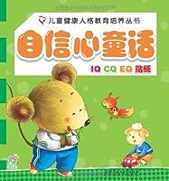 Is excellent+study the project next 9 grade mathematics(the teacher teaching material Fan of Peking applies)(print in October, 2012) (Chinese edidion) Pinyin: you + xue xi fang an xia 9 nian ji shu xue ( bei jing shi fan jiao cai shi yong ) (2012 nian 10 yue yin shua )