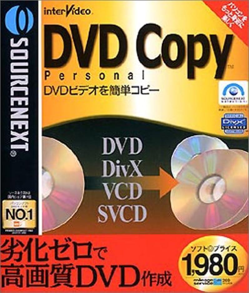 慣性アクロバットポルティコDVD Copy Personal