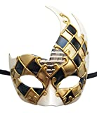Coolwife Men's Masquerade Mask...