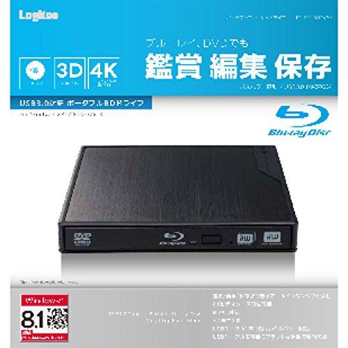 『ロジテック ブルーレイドライブ 外付け USB3.0 mac対応 編集書き込みソフト付属 シルバー LBD-PMJ6U3MSVW (FFP)』の1枚目の画像