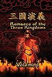 Romance of the Three Kingdoms, Vol. 1: (Illustrated edition): Volume 1 (Romance of the Three Kingdoms illustrated)