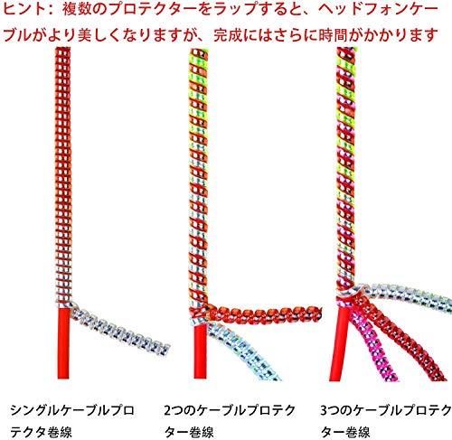 MITUKEケーブルプロテクターケーブル収納カバーツイストカラーTPU素材断線防止折り防止汚れ防止耐摩耗性DIY(8色セット/140cm)