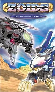 Zoids - The High-Speed Battle  Vol 2  [VHS]