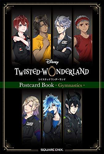 『ディズニー ツイステッドワンダーランド』ポストカードブック - Gymnastics - (0)の詳細を見る