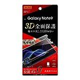 レイ・アウト Galaxy Note9 フィルム TPU 光沢 フルカバー 衝撃吸収 RF-GN9F/WZD