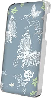 スマQ isai vivid LGV32 くすみカラー蝶々 スマホケース ハードケース LG エルジー イサイ ビビッド au ami_(D.ブルー)