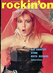 rockin'on ロッキング・オン 1985年 3月号