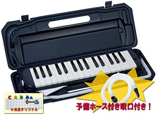 予備ホース唄口付 鍵盤ハーモニカ P3001 ネイビー/紺 メロディピアノ P3001-32K NV