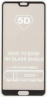 واقي الشاشة الزجاجي خماسي الأبعاد لهواوي P20 برو