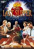 最後の晩餐 平和主義者の連続殺人[DVD]