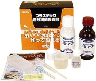 造形補修剤 プラリペアキット PK-80 黒