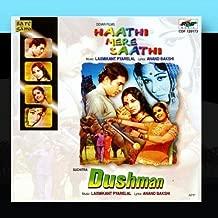 Haathi Mere Saathi / Dushman