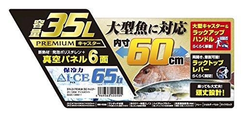 シマノ(SHIMANO)クーラーボックス35Lスペーザプレミアムキャスター付350ZC-135M釣り用アイスホワイト