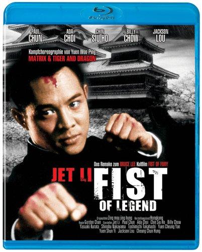 Jet Li - Fist of Legend [Blu-ray]