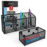 Arteza Metal Magnetic Basket Pencil Holder, Set of 2, Mesh Storage Baskets with Extra Strong Magnets - Marker and Pen Organizer, Holds Whiteboard and Locker Accessories Securely (Unknown Binding)