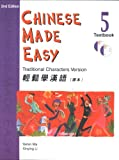 CHINESE MADE EASY TEXTBOOK 5 (WITH CD) - TRADITIONAL (2ND EDITION)