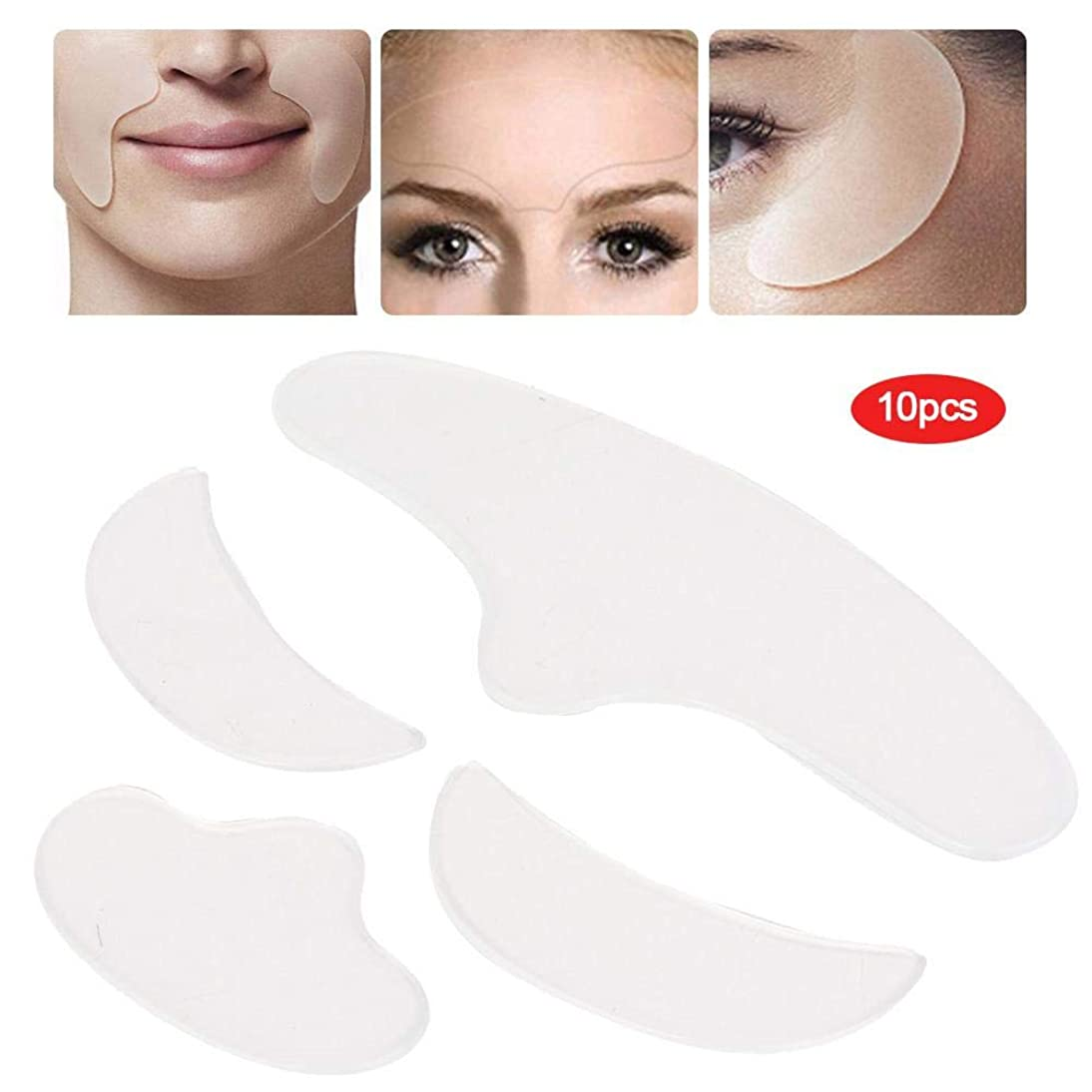五十作りパケット活性化肌の弾力性 4ピース シリコン パッチパッド スキンリフティング 洗える 額の目の顔 あご パッチ