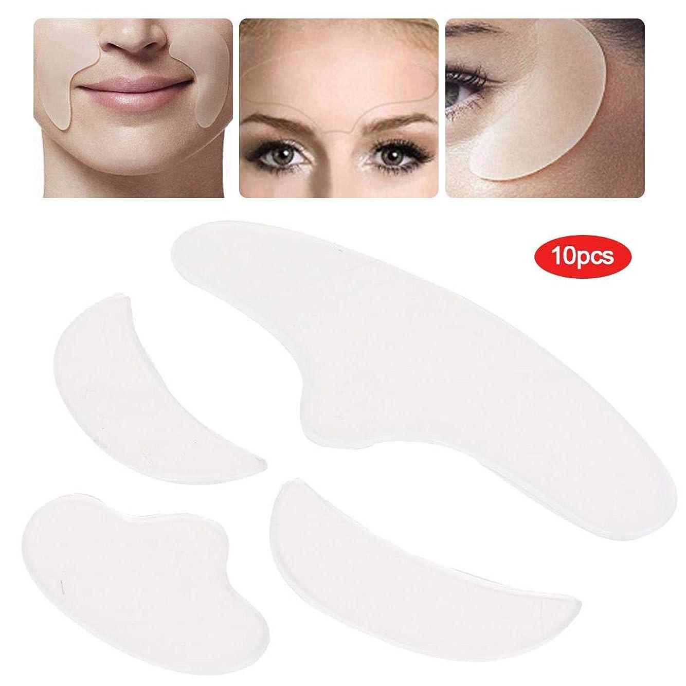広々とした計り知れない描く活性化肌の弾力性 4ピース シリコン パッチパッド スキンリフティング 洗える 額の目の顔 あご パッチ
