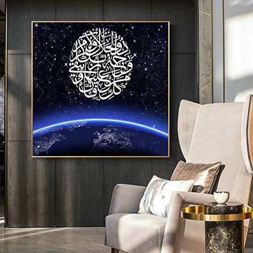 KWzEQ Cartel Mural Moderno Lienzo Pintura Cielo Estrellado y Arte del Cielo, decoración de la Sala islámica,Pintura sin Marco,30x30cm