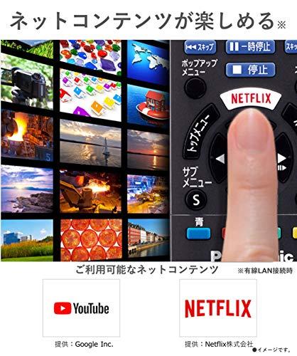 『パナソニック ブルーレイプレーヤー 4Kアップコンバート対応 DMP-BDT180-K ネット動画 (YouTube, Netflix)対応』の4枚目の画像