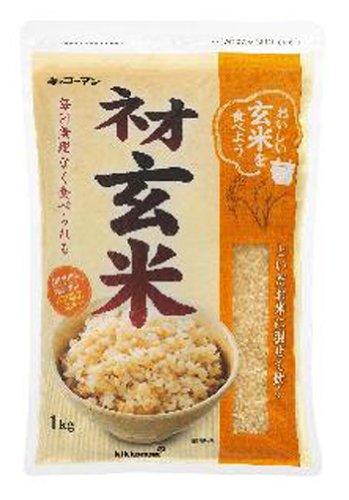 キッコーマン ネオ玄米 1kg
