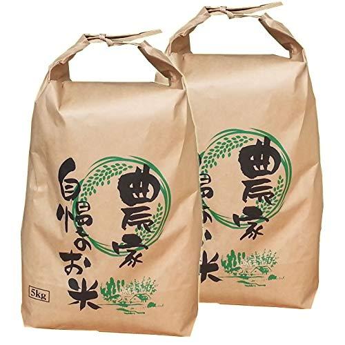 山形県産 はえぬき 令和元年度産 (玄米 10kg(5kg×2袋), 白米に精米後 9kg(4.5kg×2袋))