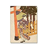 Mmpcpdd Póster de estilo japonés retro en lienzo de pintura mural de arte nórdico, moderno, sala de estar, dormitorio, decoración del hogar, 50 x 75 cm x 1 sin marco