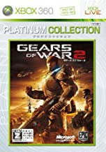 Gears of War 2 (Platinum Collection) [Japan Import]
