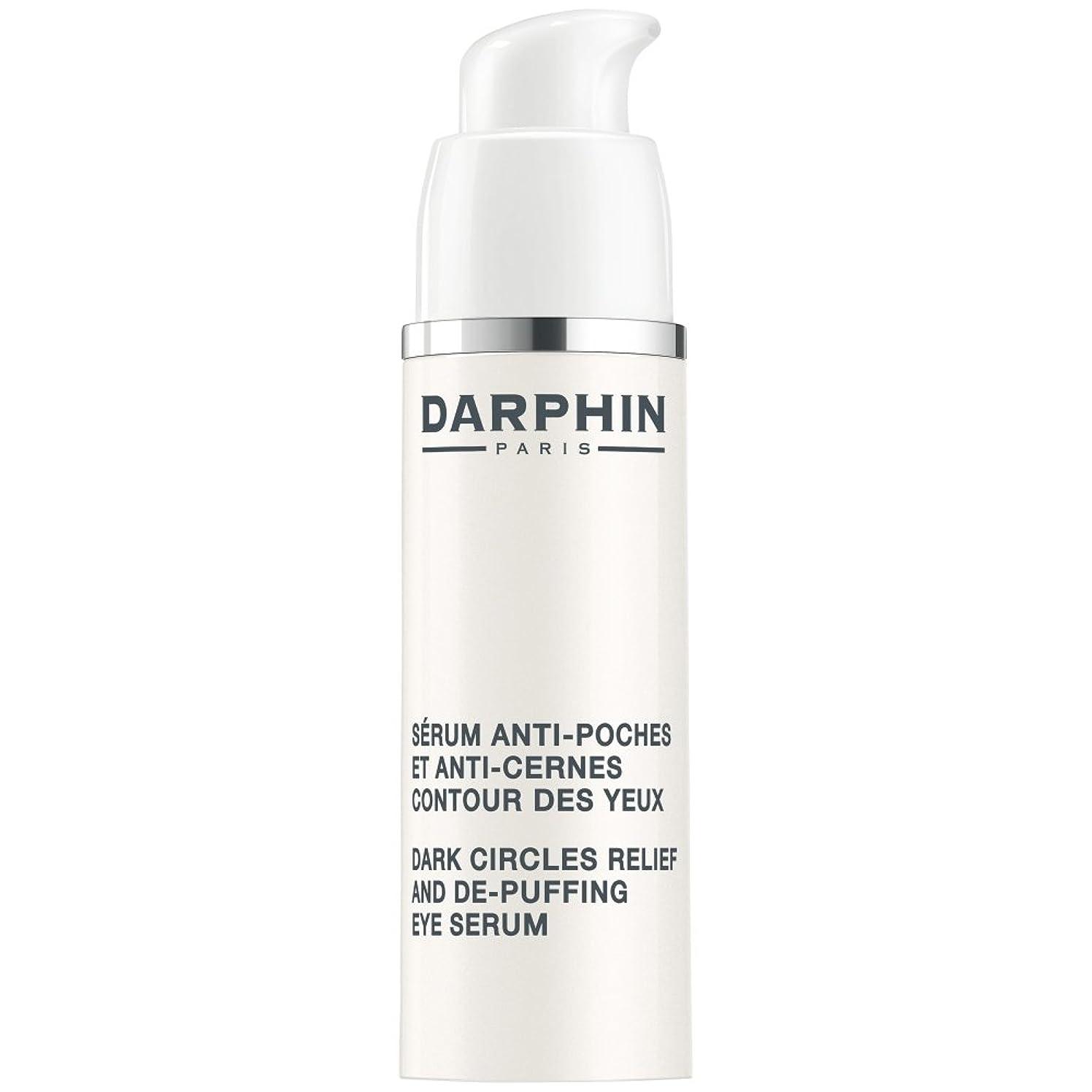 カポック結婚興奮ダルファンくまの救済とデパフ血清15ミリリットル (Darphin) (x6) - Darphin Dark Circles Relief and De-Puffing Serum 15ml (Pack of 6) [並行輸入品]