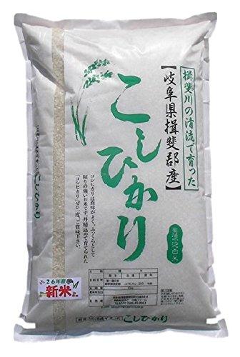 【送料込(一部追加)】岐阜県産 コシヒカリ 特別栽培(農薬・化学肥料5割減) 7分つき 20kg (10kg×2) 令和1年産