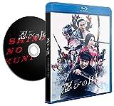 「忍びの国」通常版Blu-ray[Blu-ray/ブルーレイ]