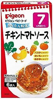 ピジョン ベビーフード (粉末) かんたん粉末 チキントマトソース 6袋入