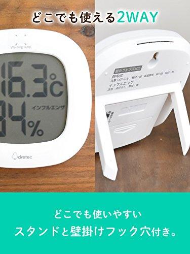 dretec(ドリテック)デジタル温湿度計温度計湿度計デジタルコンパクトシンプルおしゃれインテリア大画面卓上壁掛けリビング室内赤ちゃんO-295PK(ピンク)