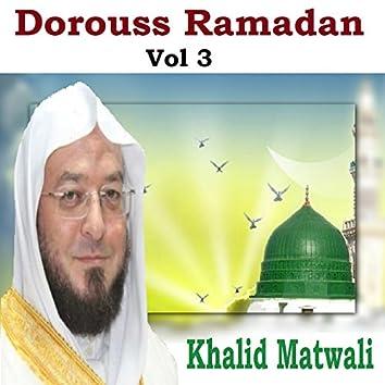 Dorouss Ramadan Vol 3 (Quran)