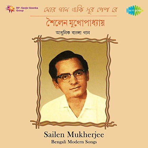 Sailen Mukherjee