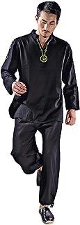 KSUA Mens Yoga Suit with OM Design Cotton Zen Meditation Suit Tai Chi Uniform Martial Arts Clothing