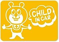imoninn CHILD in car ステッカー 【マグネットタイプ】 No.66 グッドさん (黄色)