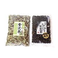 森田製菓 贅沢茶 & 食べる黒豆茶 セット おかしのマーチ