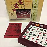 Mah Jongg - engraved plastic tile set