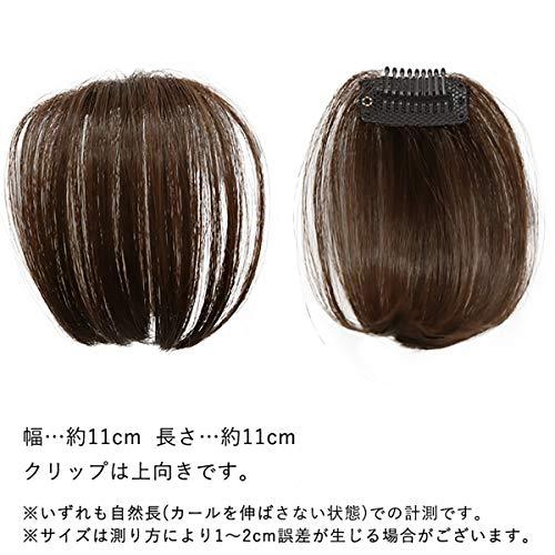 [AQUADOLL(アクアドール)]ウィッグ前髪ウィッグナチュラルフリンジ前髪人毛MIXポイントウィッグフリーサイズMBRM.モカブラウン人毛MIXpp002MBRM