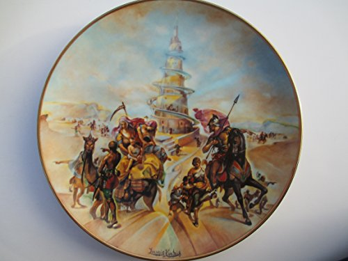 """""""The Creation """" Collectors Series Plate #6 """"The Tower of Babel """" By Artist Yiannis Koutsis"""