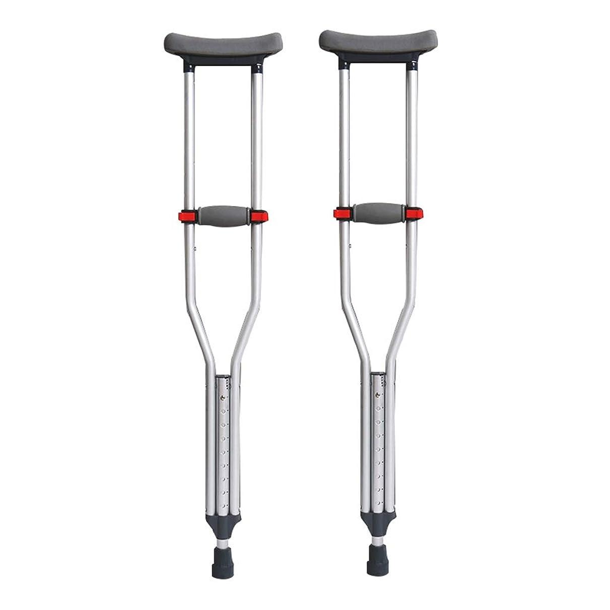 政治オペラ余計な手すり 松葉杖苦痛老人ひざまずく松葉杖高さ調節可能な骨折松葉杖無効高齢者松葉杖スリップ 手すり (Color : Silver, Size : 100-150*20cm)